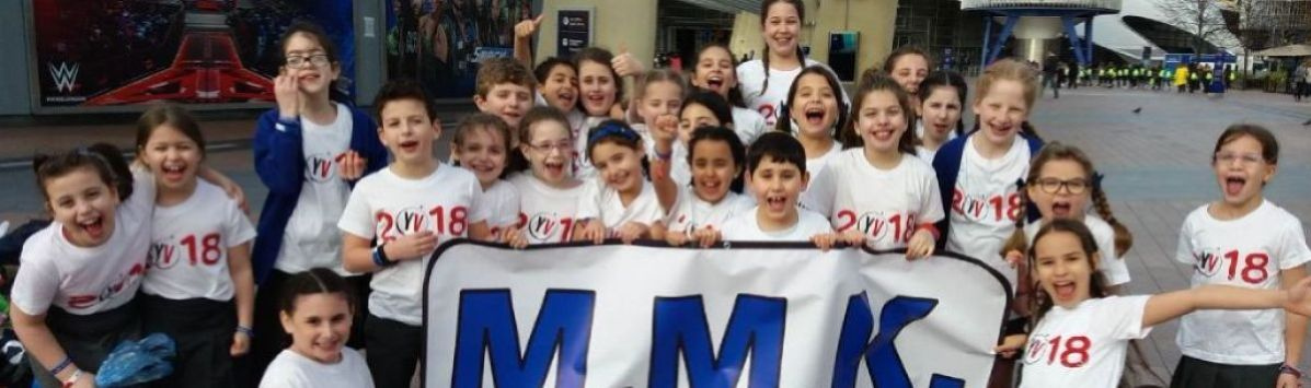 Life at Mathilda Marks-Kennedy Jewish Primary School